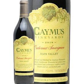 【2万円以上で送料無料】ケイマス ヴィンヤーズ カベルネ ソーヴィニョン 2019 Caymus Vineyards Cabernet Sauvignon 赤ワイン アメリカ カリフォルニア ナパヴァレー