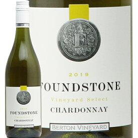【2万円以上で送料無料】ファウンドストーン シャルドネ Found Stone Chardonnay 白ワイン オーストラリア 辛口 Real Wine Guide 旨安大賞 モトックス
