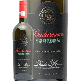 【2万円以上で送料無料】プレミアム タマイオアサ ロマネアスカ 2019 ブドゥレアスカ Premium Tamaioasa Romaneasca Viile Budureasca 白ワイン ルーマニア 辛口 モトックス