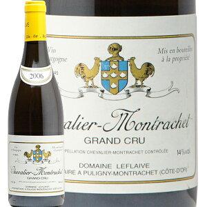 【2万円以上で送料無料】シュヴァリエ モンラッシェ グラン クリュ 2006 ルフレーヴ Chevalier Montrachet Grand Cru Leflaive 白ワイン フランス ブルゴーニュ