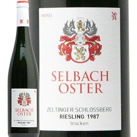 【2万円以上で送料無料】ツェルティンガー シュロスベルク リースリング トロッケン 1987 ゼルバッハ オスター Zeltinger Schlossberg Riesling Halbtrocken Selbach Oster 白ワイン ドイツ モーゼル