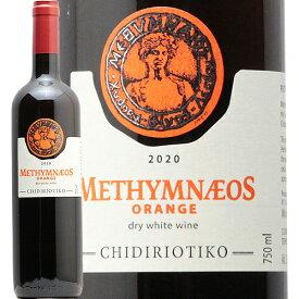【2万円以上で送料無料】メシムネオス ドライ オレンジ 2020 Methymnaeos Dry Orange ロゼワイン オレンジワイン ギリシャ レスヴォス島