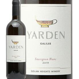 【2万円以上で送料無料】ヤルデン ソーヴィニョン ブラン 2019 Yarden Sauvignon Blanc ゴラン ハイツ ワイナリー 白ワイン イスラエル やや辛口 ミレジム