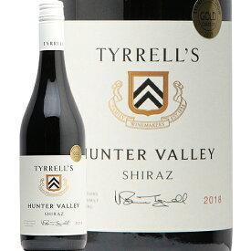 【2万円以上で送料無料】ティレルズ ハンター ヴァレー シラーズ 2018 Tyrrell's Hunter Valley Shiraz 赤ワイン オーストラリア ニューサウスウェールズ