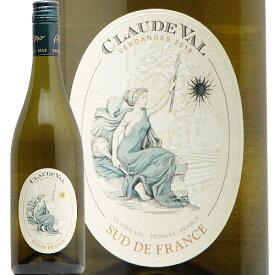 【2万円以上で送料無料】クロード ヴァル 白 Claude Val Blanc 白ワイン フランス ラングドック ジャン クロード マス やや辛口 あす楽 即日出荷 モトックス