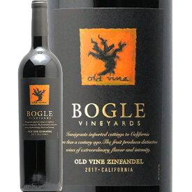 【2万円以上で送料無料】ボーグル ヴィンヤーズ オールド ヴァイン ジンファンデル 2017 or 2018 Bogle Vineyards Zinfandel 赤ワイン アメリカ カリフォルニア オルカインターナショナル