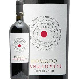 【2万円以上で送料無料】ドモード サンジョヴェーゼ Domodo Sangiovese 赤ワイン イタリア モトックス アブルッツオ あす楽 即日出荷
