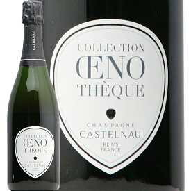 【2万円以上で送料無料】ブラン ド ブラン ミレジメ 1976 シャンパーニュ ド カステルノー Blanc de Blancs Millesime Champagne de Castelnau シャンパン スパークリングフランス ランス