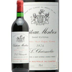 【2万円以上で送料無料】シャトー モンローズ 1976 Chateau Montrose 赤ワイン フランス ボルドー サン テステフ 2級