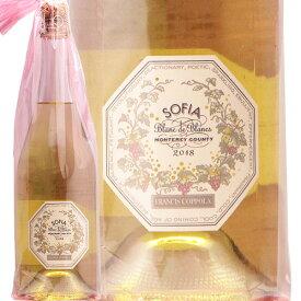 【2万円以上で送料無料】フランシス コッポラ ソフィア ブラン ド ブラン 2018 Francis Coppola Sofia Blanc de Blancs Monterey スパークリングワイン アメリカ カリフォルニア