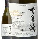 甲州テロワールセレクション 下岩崎 2017 KOSHU TERROIR SELECTION SHIMOIWASAKI 白ワイン 日本 モトックス やや辛口