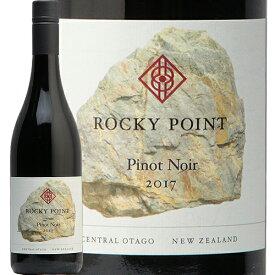 プロフェッツ ロック ロッキーポイント ピノ ノワール 2017 Prophet's Rock Rocky Point Pinot Noir 赤ワイン ニュージーランド GRN