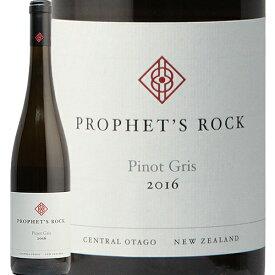 プロフェッツ ロック ピノ グリ 2017 Prophet's Rock Pinot Gris 白ワイン ニュージーランド ピノグリ やや辛口 GRN