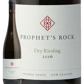 プロフェッツ ロック ドライ リースリング 2016 Prophet's Rock Dry Riesling 白ワイン ニュージーランド やや辛口 GRN