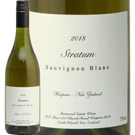 ストラタム ソーヴィニヨン ブラン 2019 STRATUM SAUVIGNON BLANC 白ワイン ニュージーランド 辛口 ソーヴィニヨンブラン マールボロ GRN 即日出荷