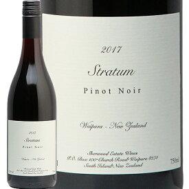 ストラタム ピノノワール 2018 STRATUM PINOT NOIR 赤ワイン ニュージーランド マールボロ 飲みやすい エレガント GRN