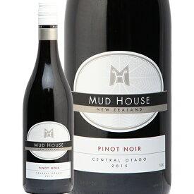 マッドハウス セントラル オタゴ ピノノワール 2018 Mud House Central Otago Pinot Noir 赤ワイン ニュージーランド アコレード