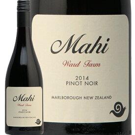 マヒ ワード ファーム マールボロ ピノノワール 2014 Mahi Ward Farm Marlborough Pinot Noir 赤ワイン ニュージーランド 即日出荷 あす楽
