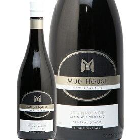 マッドハウス シングルヴィンヤード セントラル オタゴ ピノノワール 2015 Mud House Estate Central Otago Pinot Noir 赤ワイン ニュージーランド アコレード 即日出荷