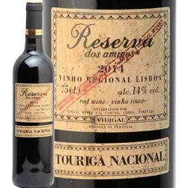 レゼルヴァ ドス アミーゴス トゥーリガ ナショナル Reserva dos Amigos Touriga Nacional 赤ワイン ポルトガル コスパ 即日出荷 スマイル