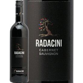 ラダチーニ カベルネ ソーヴィニヨン 2017 RADACINI CABERNET SAUVIGNON 赤ワイン モルドバ 珍しい あす楽 即日出荷 アグリ