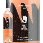 バード イン ハンド ピノ ロゼ 2020 Bird in Hand Pinot Rose オーストラリア MW マスター オブ ワイン キム ミルン GRN