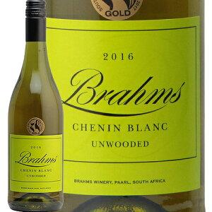 ブラハム シュナン ブラン アンウッド 2018 Brahms Chenin Blanc Unwood 白ワイン 南アフリカ フレッシュ 辛口 マスダ パール 即日出荷