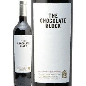 ブーケンハーツクルーフ チョコレートブロック 2018 Boekenhoutskloof The Chocolate Block 赤ワイン 南アフリカ 新樽香 フルボディ マスダ