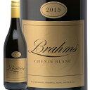 ブラハム シュナンブラン 樽熟成 2015 Brahms CheninBlanc 白ワイン 南アフリカ やや辛口 あす楽 即日出荷 マスダ