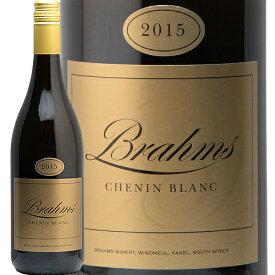 ブラハム シュナンブラン 樽熟成 2019 Brahms CheninBlanc 白ワイン 南アフリカ やや辛口 あす楽 即日出荷 マスダ