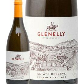 グレネリー エステートリザーブ シャルドネ 2017 Glenelly ESTATE RESERVE Chardonnay 白ワイン 南アフリカ やや辛口 樽香 マスダ
