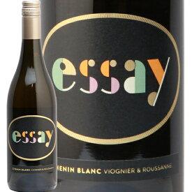エッセイ ホワイト 2018 Essay Chenin Blanc 白ワイン 南アフリカ 辛口 シュナンブラン ヴィオニエ Real Wine Guide 旨安大賞 リラックス