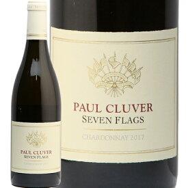 ポールクルーバー セブンフラッグス シャルドネ 2018 PAULCLUVER Seven Flags Chardonnay 白ワイン 南アフリカ マスダ やや辛口 あす楽 即日出荷