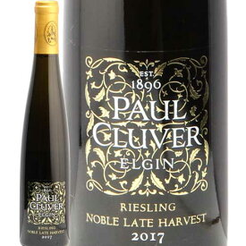 ポールクルーバー ノーブルレイトハーベスト リースリング 2017 Paul Cluver Noble Late Harvest 白ワイン 南アフリカ 即日出荷 あす楽 極甘口