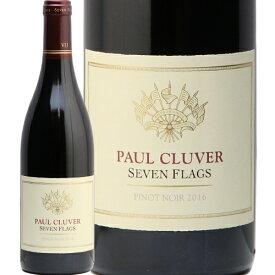 ポールクルーバー セブンフラッグス ピノノワール 2016 Paul Cluver Seven Flags Pinot Noir 赤ワイン 南アフリカ マスダ あす楽 即日出荷