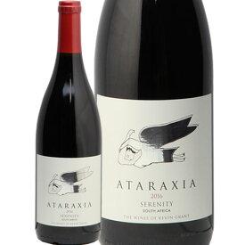 アタラクシア セレニティ 2017 Ataraxia Serenity 赤ワイン 南アフリカ フルボディ あす楽 即日出荷 マスダ