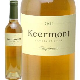 キアモント フルーフォンティン 2018 Keermont Fleurfontein 白ワイン 南アフリカ 極甘口 マスダ デザートワイン あす楽 即日出荷
