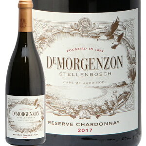 デモーゲンゾン リザーヴ シャルドネ 2017 DEMORGENZON RESERVE CHARDONNAY 白ワイン 南アフリカ やや辛口 ハミングバード あす楽 即日出荷