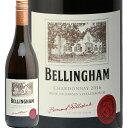 ベリンガム ホームステッド シャルドネ 2016 Bellingham Homestead Chardonnay 白ワイン 南アフリカ 新樽香 バニラ フルボディ やや辛口 即日出荷 マスダ