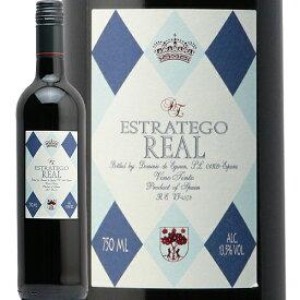 【2万円以上で送料無料】エストラテゴ レアルNV ドミニオ デ エグーレン ESTRATEGO REAL DOMINIO DE EGUREN 赤ワイン スペイン ヴィントナーズ