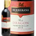 テンプラニーリョ ドラゴン ビノ デ ラ ティエラ 2017 Tempranillo Dragon Vino de la Tierra 赤ワイン スペイン 稲葉 即日出荷