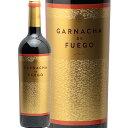 ガルナッチャ デ フエゴ 2017 Garnacha Fuego ボデガス ブレカ 赤ワイン スペイン フルボディ 即日出荷 あす楽 ミレジム