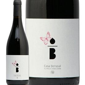 【2万円以上で送料無料】カサ ベナサル 2019 or 2020 Casa Benasal Tinto 赤ワイン スペイン Real Wine Guide 旨安大賞 あす楽 即日出荷 モトックス