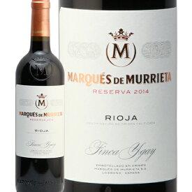 マルケス デ ムリエタ レゼルヴァ 2014 MARQUES DE MURRIETA RESERVA 赤ワイン スペイン リオハ エノテカ フルボディ 即日出荷 あす楽