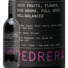ペドレラ 2017 フアン ヒル Pedrera 赤ワイン スペイン フルボディ 即日出荷 あす楽 フィラディス