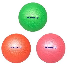 ガンバルーン/ミニバランスボール/ピラティス/ヨガ/ストレッチ/エクササイズ/フィットネスボール/ダイエット/オレンジ/ピンク/グリーン