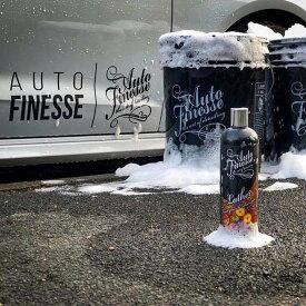 AUTO FINESSE オートフィネス ディティーリング ラザー LATHER 洗車 シャンプー 香り 泡立 中性 匂い 汚れ 洗浄 掃除 清掃 愛車 高品質 英国 高級 イギリス