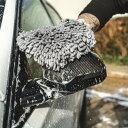 AUTO FINESSE オートフィネス ディティーリング ヌードルミット NOODLE MITT 洗車 おしゃれ クリーニング 細か…