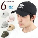 アディダスオリジナルス キャップトレフォイル キャップ MLH55 adidas Originals TREFOIL CAP メンズ レディース 帽子