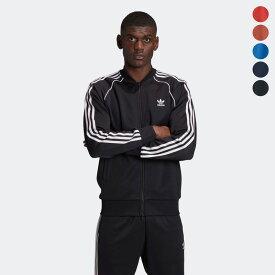 [6XOサイズあり] adidas アディダス ジャージ スーパースター トラックトップ adidas Originals EMX20 IZN67 アディダス オリジナルス メンズ ジャージ